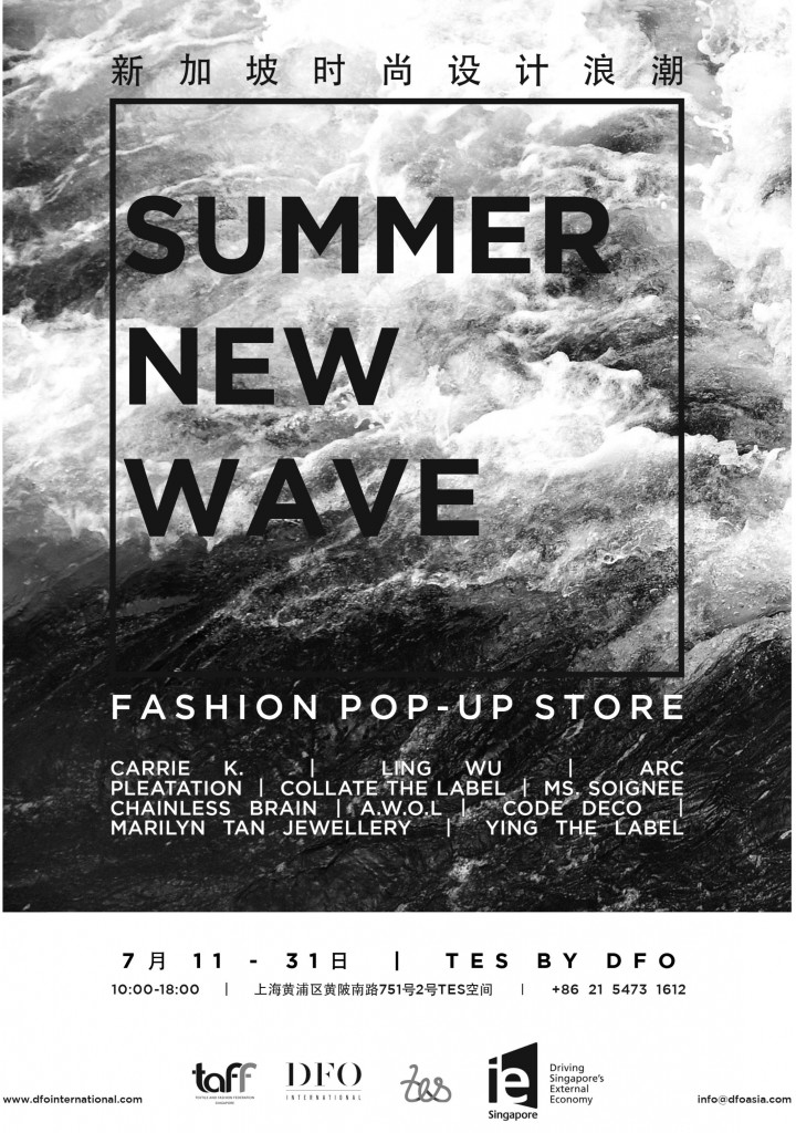 DFO - Summer New Wave 2016